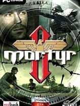 《刺杀希特勒2:永恒》   硬盘版