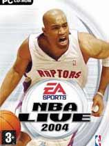 劲爆美国职业篮球2004