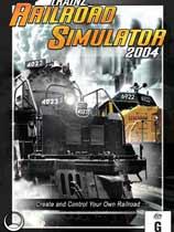 《模拟火车》V1.2  完整硬盘版