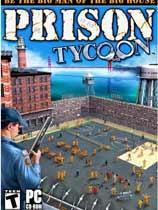 《监狱大亨:阿尔卡特兹》硬盘版