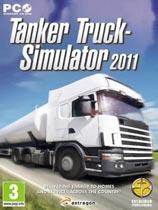 《油罐车模拟2011》光盘版