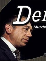《德里克之花坛谋杀案》完整硬盘版