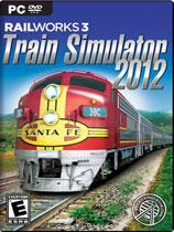 《铁路工厂3:模拟火车2012豪华版》游侠翱翔汉化简繁硬盘版