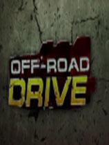 《越野驾驶》完整硬盘版