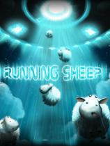 《小羊快跑》完整硬盘版