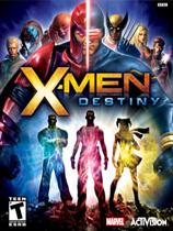 《X战警:命运》自制系统运行版