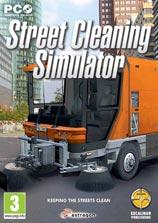 《清扫车模拟》完整光盘版