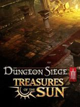 《地牢围攻3:太阳宝藏》独立硬盘版