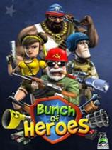 《英雄战队》完整硬盘版