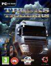 《卡车技能大赛》完整硬盘版