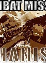 《战斗任务:阿富汗》完整光盘版