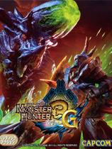 《怪物猎人3G》日版