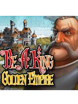 《王者之路3:金色帝国》完整硬盘版