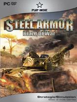 《钢铁兵团:战争之刃》免DVD光盘版[整合巴士拉86DLC]