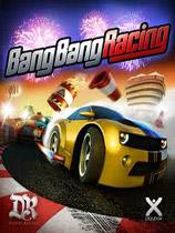 《棒棒赛车》免DVD光盘版