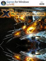 《X3:阿尔比恩序曲》免DVD光盘版