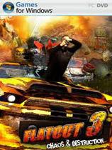 《横冲直撞3:毁天灭地》免DVD光盘版
