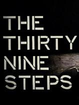 《三十九级台阶》免安装绿色版