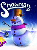 《雪人》免DVD光盘版