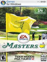 《泰格伍兹高尔夫巡回赛2012:高球名人赛》光盘版