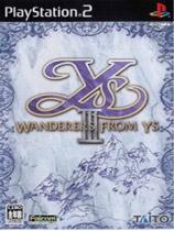 《伊苏3》简体中文硬盘版
