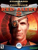 《红色警戒2共和国之辉》中文硬盘版