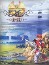 《伊苏1&2合集》繁体中文硬盘版