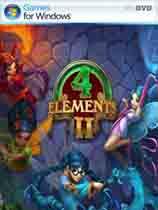 《四大元素2》免安装中文绿色版