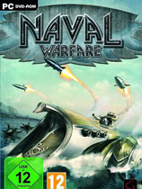 《海战》光盘版