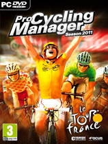 《职业自行车经理环法2011》克隆光盘版