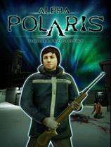 《阿尔法北极星》免安装绿色版[Steam版]