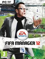 《FIFA足球经理12》完整硬盘版
