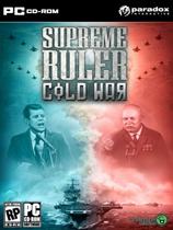 《至高统治者2020:冷战》免安装绿色版