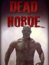 《死亡部落》免DVD光盘版
