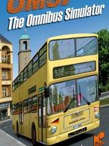 《巴士模拟》光盘版