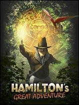 《汉密尔顿的大冒险》免DVD光盘版