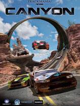 《赛道狂飙2:峡谷》免安装中文绿色版