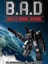 《战斗装甲师》免DVD光盘版