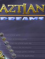 《阿兹特兰之梦》完整硬盘版