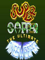 《超级工兵:终极扫雷》完整硬盘版