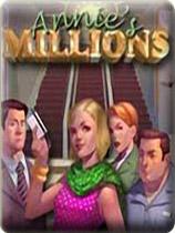 《安妮的百万金卡》简体中文硬盘版