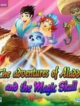 《阿拉丁与魔法头骨的冒险之旅》完整硬盘版