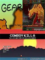 《独立动作小游戏5部》硬盘版
