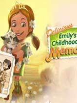 《美味餐厅:Emily的童年回忆》游侠LMAO完整汉化版