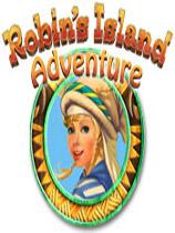 《罗宾的岛屿探险》完整硬盘版