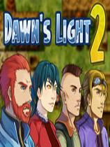 《黎明的曙光2》破解光盘版