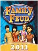 《家庭对抗:智力问答2011》完整硬盘版