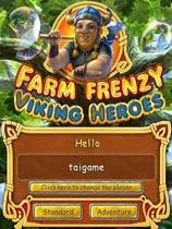 《疯狂农场:维京英雄》免安装中文绿色版