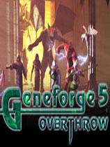 《基因制造5》硬盘版