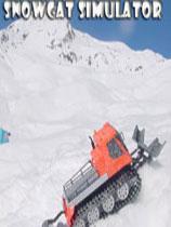 《雪地履带车模拟2011》光盘版